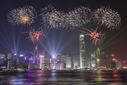 If_your_New_Year_s_Eve_is_a_stinker_have_another_go_in_Hong_Kon2VIjdt